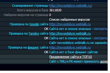 http://sd.uploads.ru/t/REanU.png