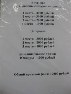 http://sd.uploads.ru/t/RItsP.jpg