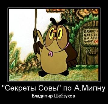 http://sd.uploads.ru/t/RJ2OW.jpg