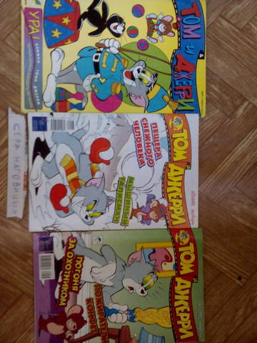 """Продам комикс """"Том и Джерри"""" 31(1999),1(2002),4(2002)"""