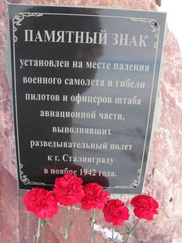 http://sd.uploads.ru/t/RT26a.jpg