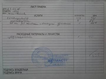 http://sd.uploads.ru/t/RUWws.jpg