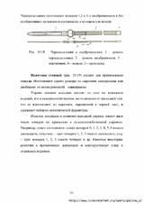 http://sd.uploads.ru/t/Rct1v.jpg