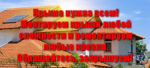 http://sd.uploads.ru/t/RgLPY.jpg