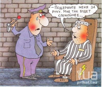 http://sd.uploads.ru/t/Rnj7H.jpg