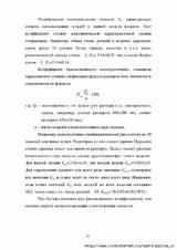 http://sd.uploads.ru/t/RqGH1.jpg