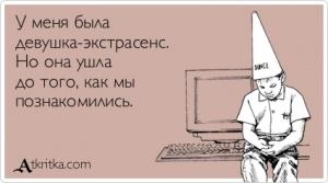 http://sd.uploads.ru/t/RwvOC.jpg