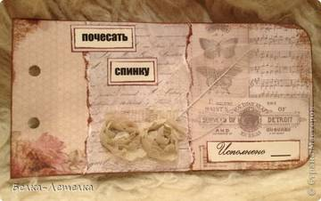 http://sd.uploads.ru/t/S6xZG.jpg