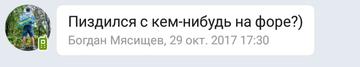http://sd.uploads.ru/t/SCIvh.png