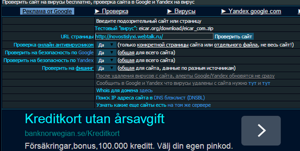 http://sd.uploads.ru/t/SdQmn.png