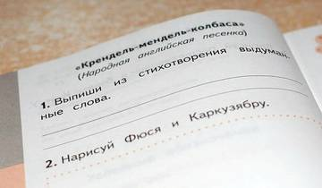 http://sd.uploads.ru/t/Sfd17.jpg
