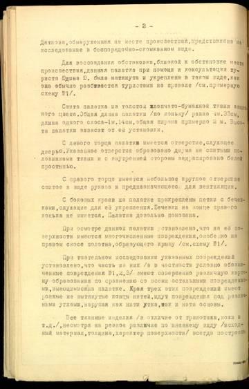 http://sd.uploads.ru/t/SkhIW.jpg