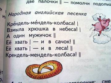 http://sd.uploads.ru/t/SmEO5.jpg