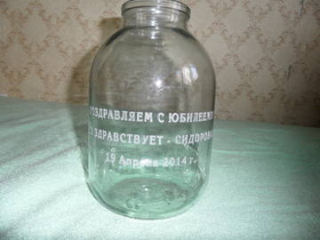 http://sd.uploads.ru/t/SrpNu.jpg