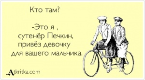 http://sd.uploads.ru/t/SvPAO.jpg