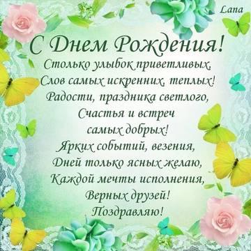 http://sd.uploads.ru/t/Sw7c8.jpg