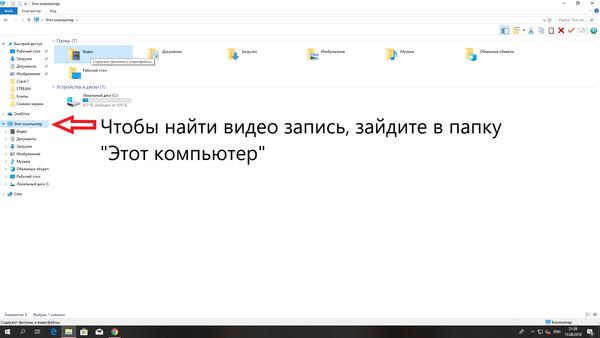 http://sd.uploads.ru/t/TGbI2.png