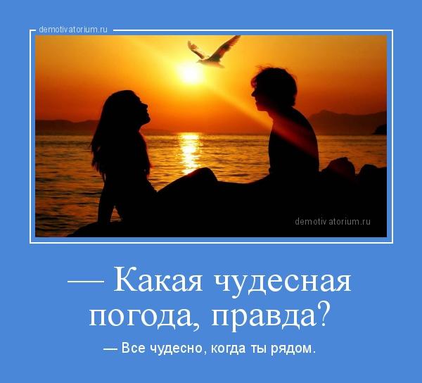 http://sd.uploads.ru/t/TNkjR.jpg
