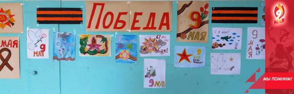 http://sd.uploads.ru/t/TplgV.jpg