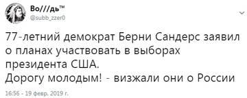 http://sd.uploads.ru/t/TvYZc.jpg