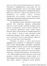 http://sd.uploads.ru/t/U0Wp7.jpg