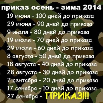 http://sd.uploads.ru/t/U9zMJ.jpg
