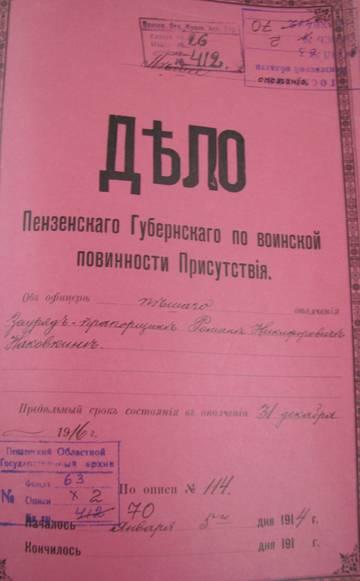 http://sd.uploads.ru/t/USrEC.jpg