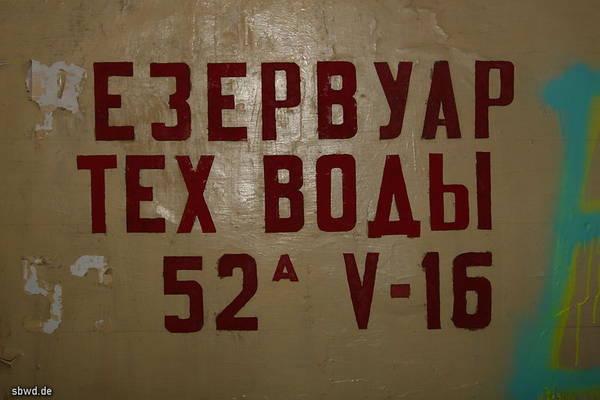 http://sd.uploads.ru/t/UTAqB.jpg
