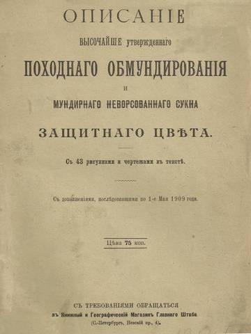 http://sd.uploads.ru/t/UWicj.jpg