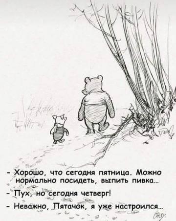 http://sd.uploads.ru/t/UaEYV.jpg