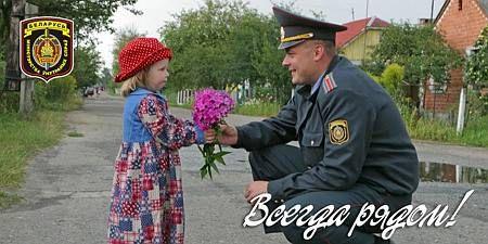 http://sd.uploads.ru/t/UcNwH.jpg