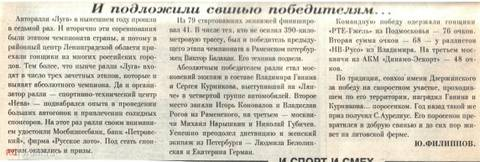 http://sd.uploads.ru/t/Umvkz.jpg