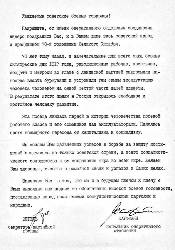 http://sd.uploads.ru/t/VEelp.jpg