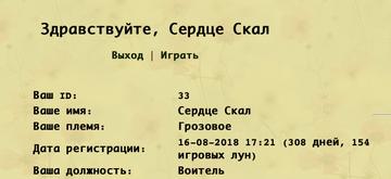 http://sd.uploads.ru/t/VI0lE.png