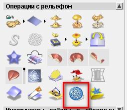 http://sd.uploads.ru/t/VJlFG.jpg