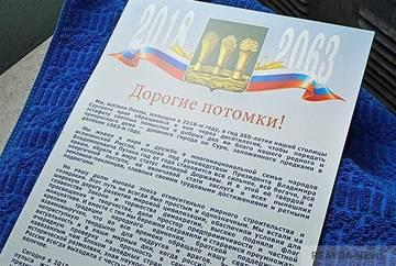 http://sd.uploads.ru/t/VK02S.jpg