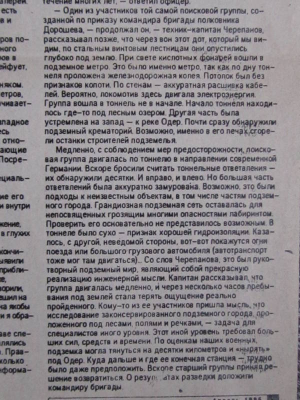 http://sd.uploads.ru/t/VXIKt.jpg