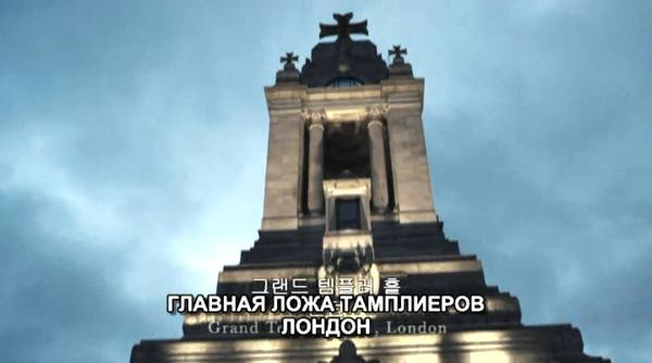 Кредо убийцы Assassin's Creed