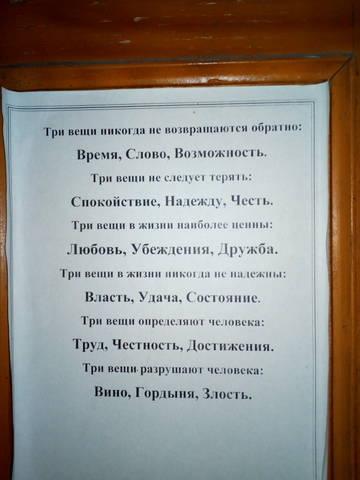 http://sd.uploads.ru/t/VtX0B.jpg