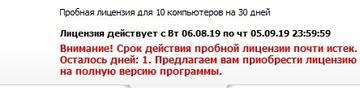 http://sd.uploads.ru/t/VuG9a.jpg