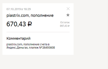 http://sd.uploads.ru/t/WDzeg.png