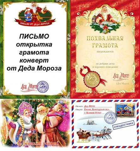 http://sd.uploads.ru/t/WHQnF.jpg