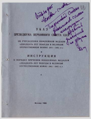 http://sd.uploads.ru/t/WQlj0.jpg