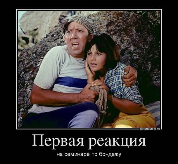 http://sd.uploads.ru/t/Wp7xV.jpg
