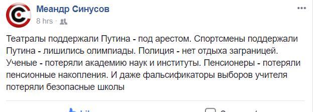 http://sd.uploads.ru/t/WpSFG.jpg