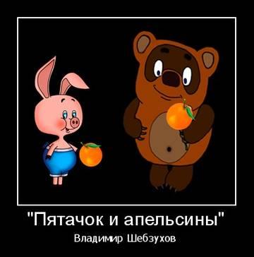 http://sd.uploads.ru/t/WsgMd.jpg