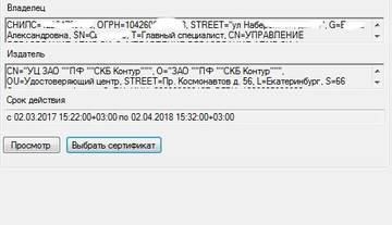 http://sd.uploads.ru/t/X2yma.jpg
