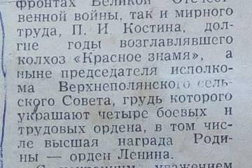 http://sd.uploads.ru/t/X92tA.jpg
