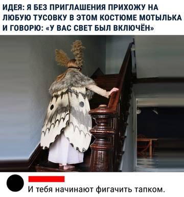 http://sd.uploads.ru/t/XHo4Y.jpg
