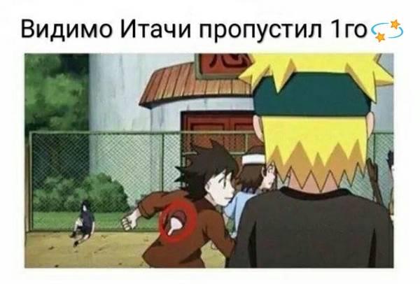 http://sd.uploads.ru/t/XK51f.jpg